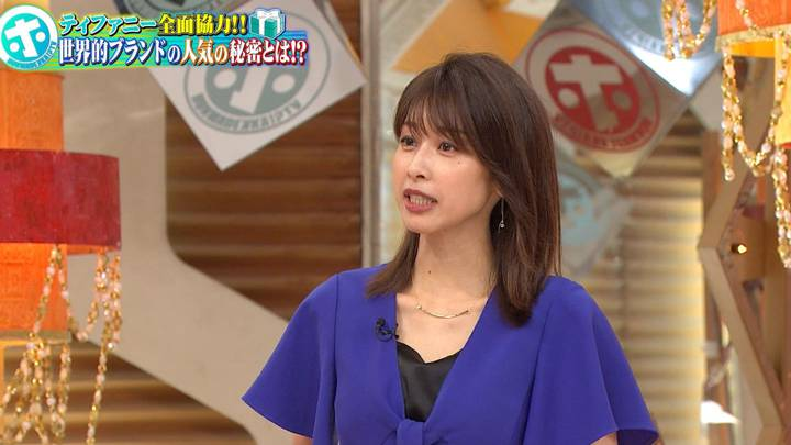 2020年08月19日加藤綾子の画像43枚目
