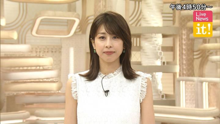 2020年08月20日加藤綾子の画像02枚目