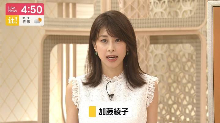 2020年08月20日加藤綾子の画像03枚目