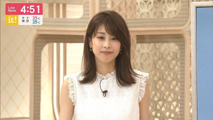2020年08月20日加藤綾子の画像04枚目