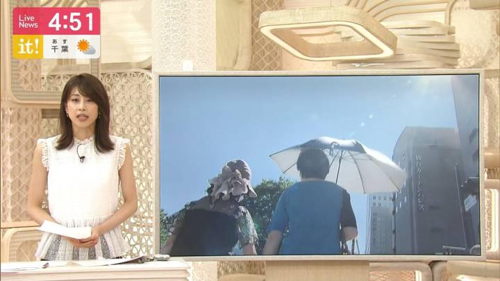 2020年08月20日加藤綾子の画像05枚目
