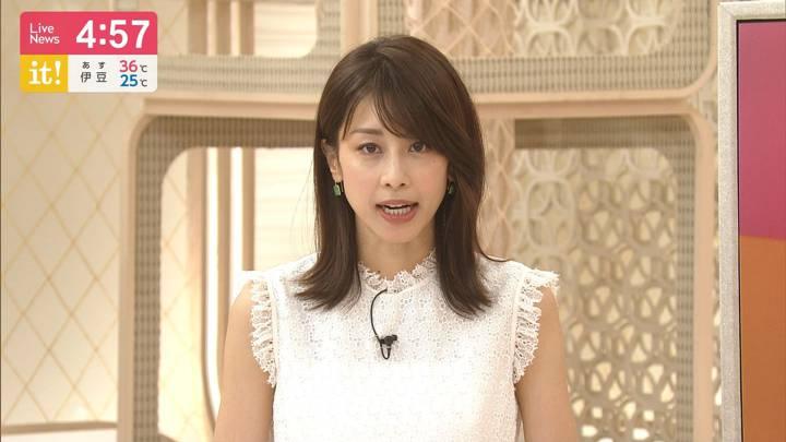 2020年08月20日加藤綾子の画像06枚目
