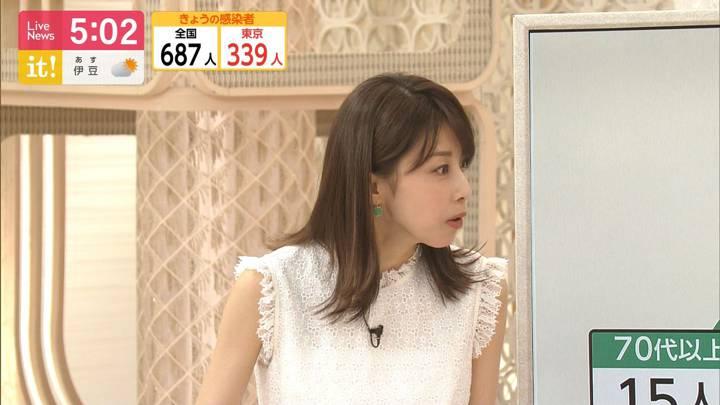 2020年08月20日加藤綾子の画像08枚目