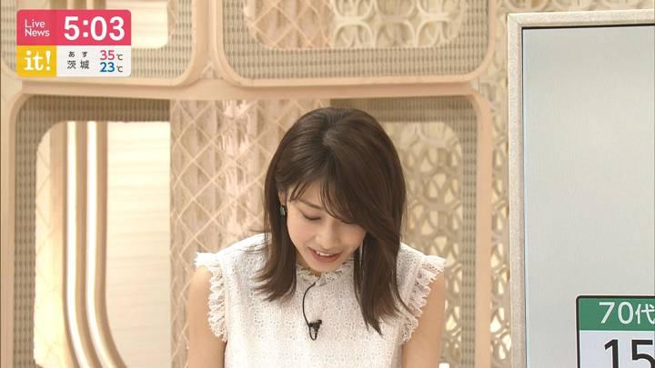 2020年08月20日加藤綾子の画像09枚目