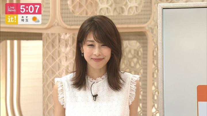 2020年08月20日加藤綾子の画像10枚目