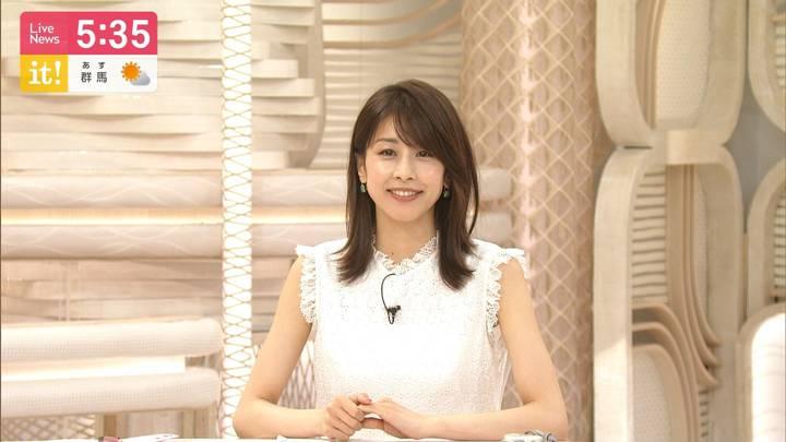 2020年08月20日加藤綾子の画像13枚目