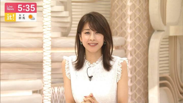 2020年08月20日加藤綾子の画像14枚目