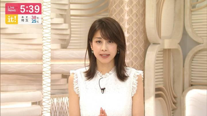 2020年08月20日加藤綾子の画像15枚目