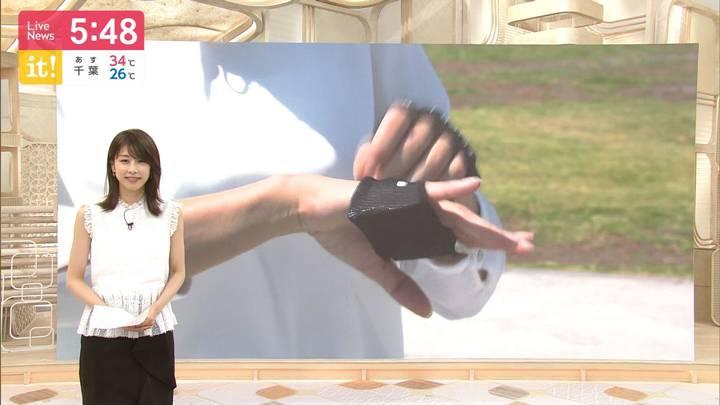2020年08月20日加藤綾子の画像16枚目