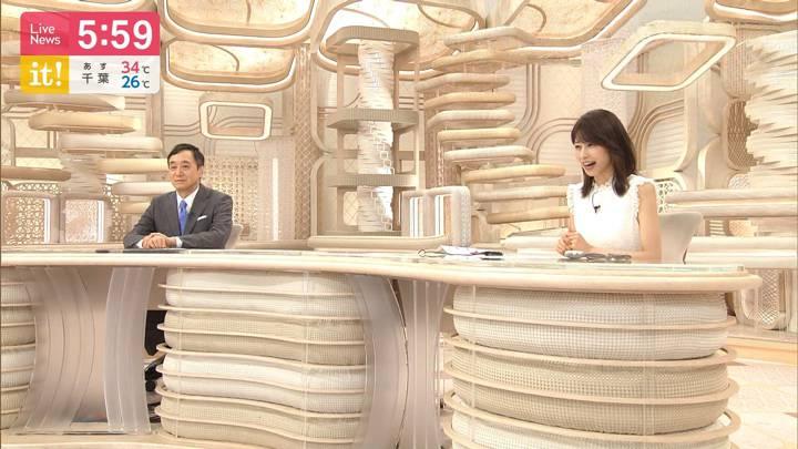 2020年08月20日加藤綾子の画像17枚目