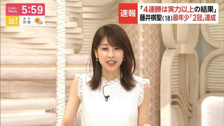 2020年08月20日加藤綾子の画像18枚目