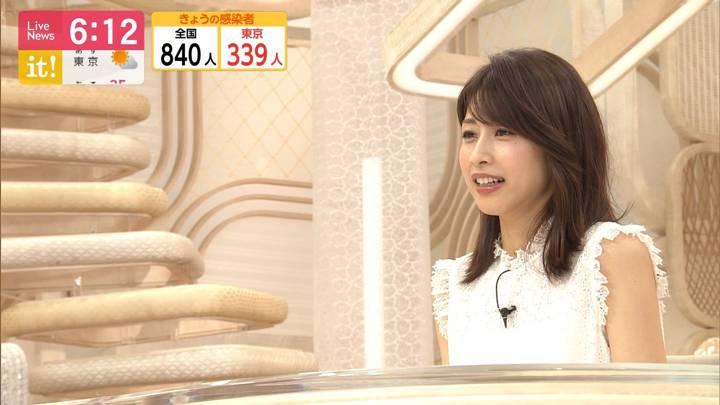 2020年08月20日加藤綾子の画像19枚目