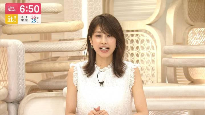 2020年08月20日加藤綾子の画像21枚目