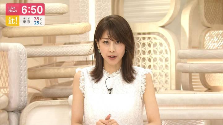 2020年08月20日加藤綾子の画像22枚目