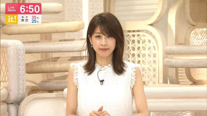 2020年08月20日加藤綾子の画像23枚目