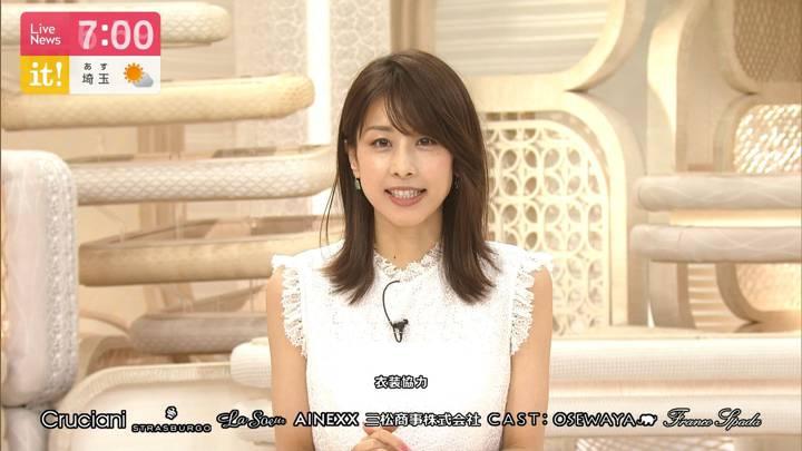 2020年08月20日加藤綾子の画像24枚目