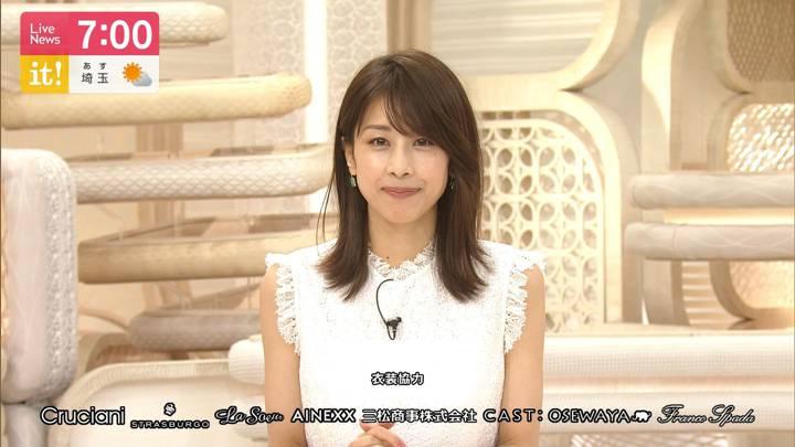 2020年08月20日加藤綾子の画像25枚目