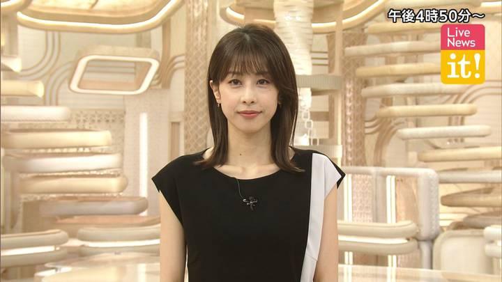 2020年08月27日加藤綾子の画像01枚目