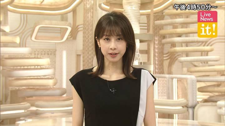 2020年08月27日加藤綾子の画像02枚目