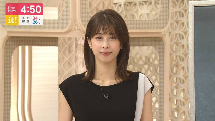 2020年08月27日加藤綾子の画像03枚目
