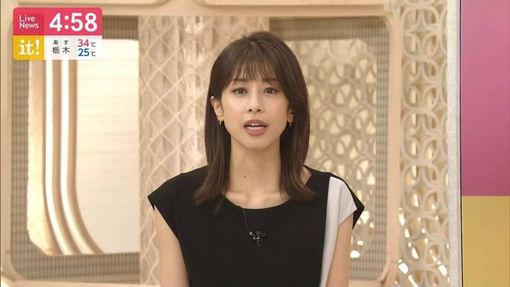 2020年08月27日加藤綾子の画像05枚目