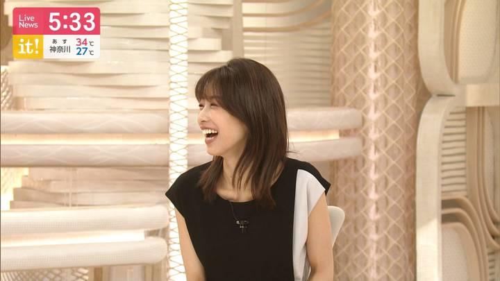 2020年08月27日加藤綾子の画像09枚目