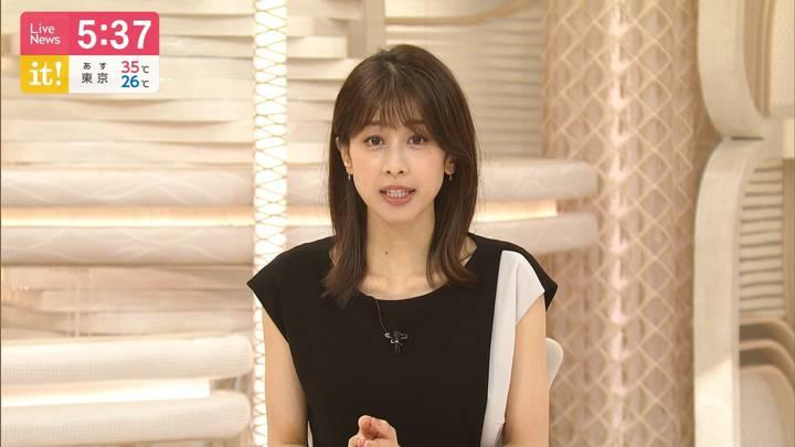 2020年08月27日加藤綾子の画像11枚目