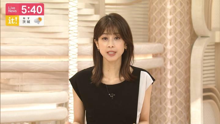 2020年08月27日加藤綾子の画像12枚目