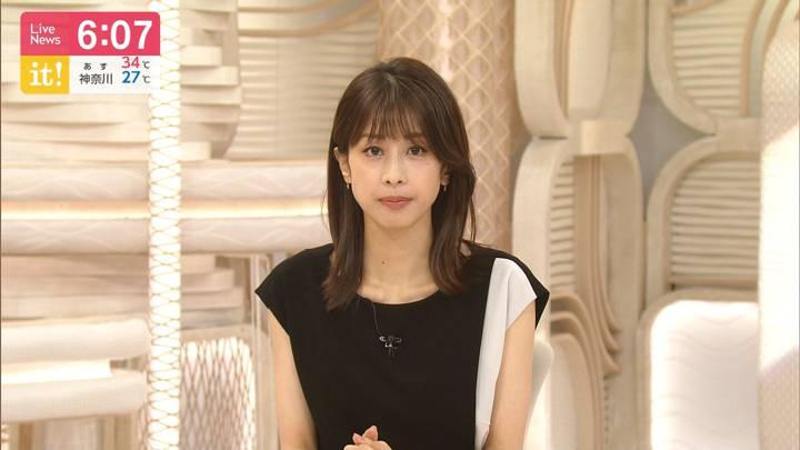 2020年08月27日加藤綾子の画像14枚目