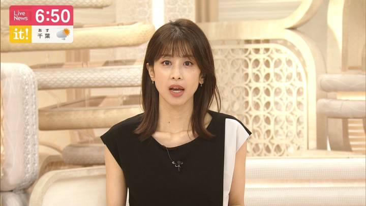 2020年08月27日加藤綾子の画像16枚目