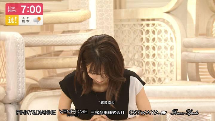 2020年08月27日加藤綾子の画像19枚目