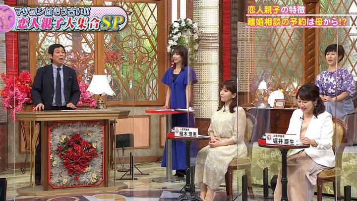 2020年09月02日加藤綾子の画像03枚目