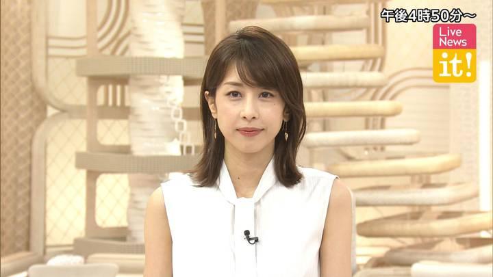 2020年09月08日加藤綾子の画像01枚目