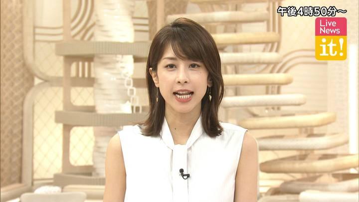 2020年09月08日加藤綾子の画像02枚目