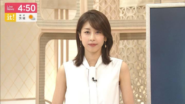 2020年09月08日加藤綾子の画像03枚目