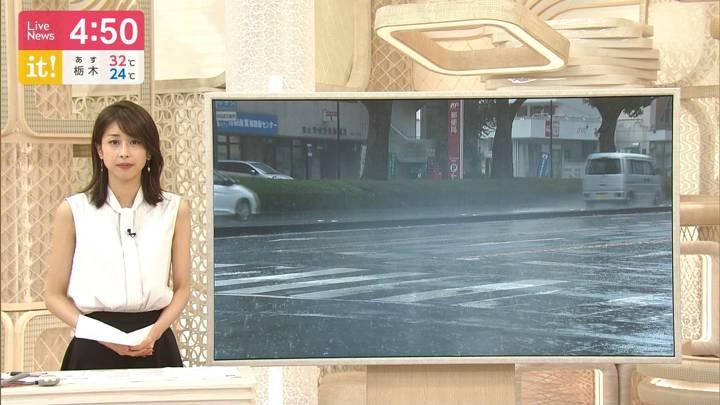 2020年09月08日加藤綾子の画像04枚目