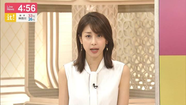 2020年09月08日加藤綾子の画像05枚目