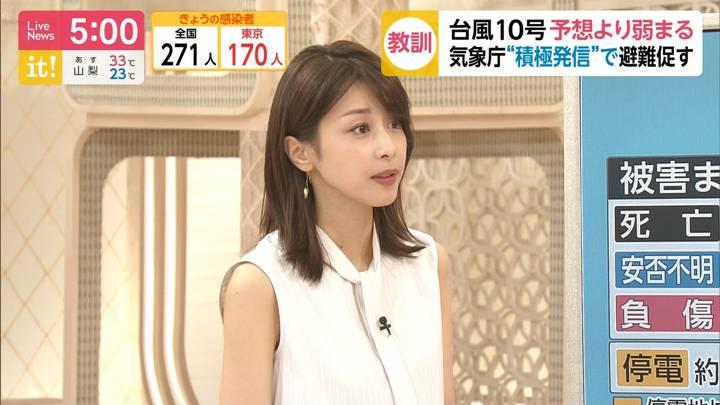 2020年09月08日加藤綾子の画像06枚目