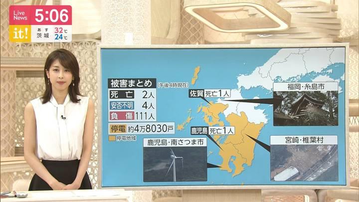 2020年09月08日加藤綾子の画像07枚目