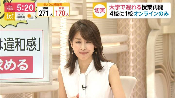 2020年09月08日加藤綾子の画像10枚目
