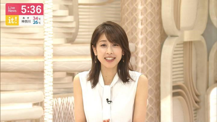 2020年09月08日加藤綾子の画像11枚目