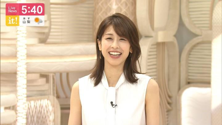 2020年09月08日加藤綾子の画像12枚目