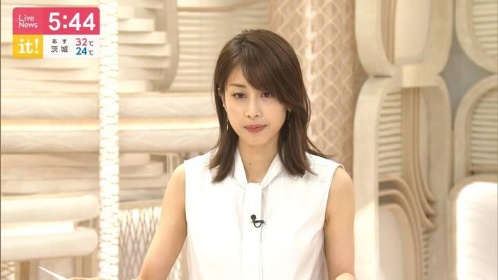 2020年09月08日加藤綾子の画像14枚目