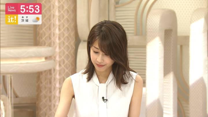 2020年09月08日加藤綾子の画像16枚目