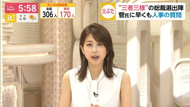 2020年09月08日加藤綾子の画像17枚目
