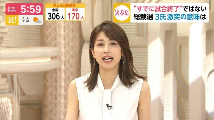 2020年09月08日加藤綾子の画像18枚目