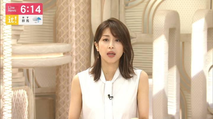 2020年09月08日加藤綾子の画像19枚目