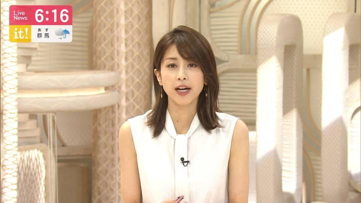 2020年09月08日加藤綾子の画像20枚目