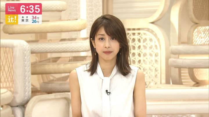 2020年09月08日加藤綾子の画像21枚目