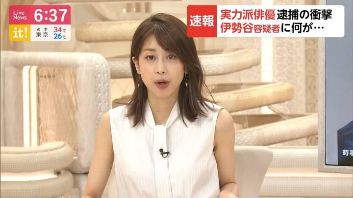 2020年09月08日加藤綾子の画像22枚目